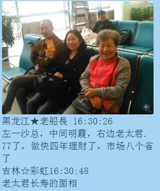 看一位77歲FINNCITI玩家去香港學習的感想