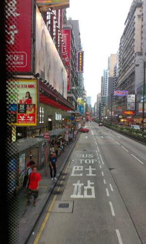 第二次前往finnciti香港公司培訓(阿議)
