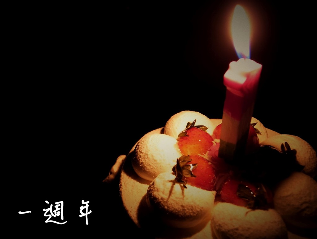 阿議經營finnciti滿週年感言2014/4/16