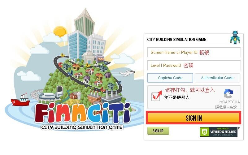 熱烈祝賀Finnciti新版網站順利上線(登入教學)