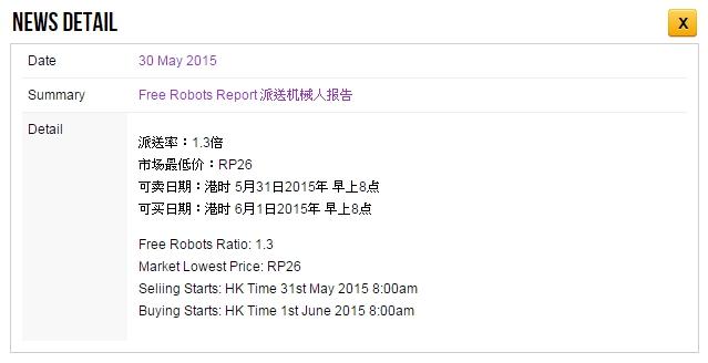 恭賀Finnciti城市建設模擬遊戲第14次機器人配送完成(20150531)